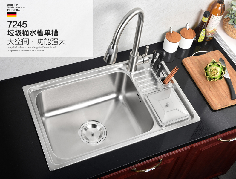 Buy Free shippingMulti functional kitchen wash basin with a knife knife, a single sink, 304 stainless steel sink single wire drawing cheap
