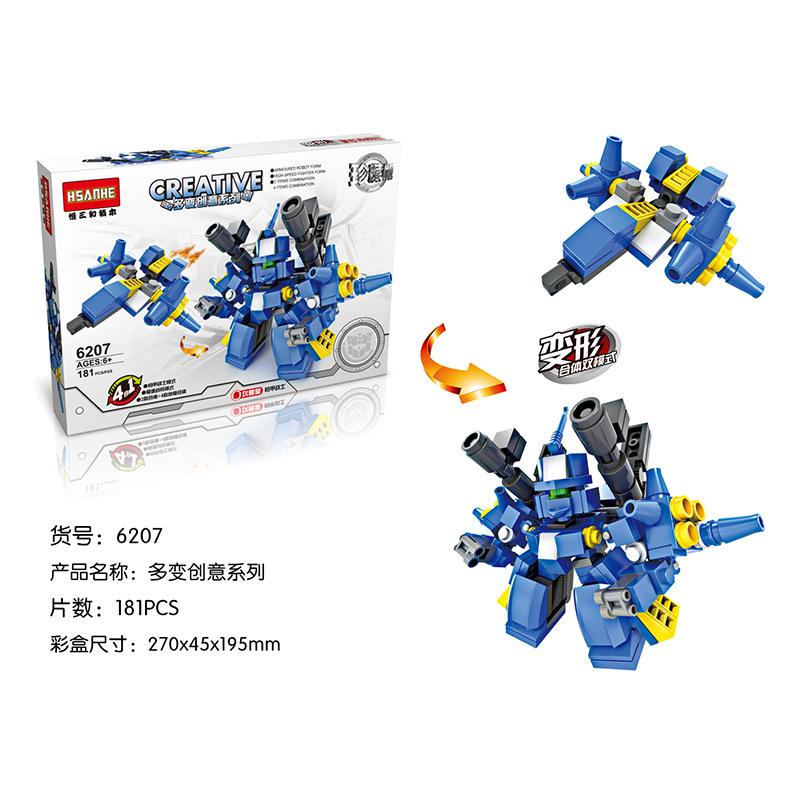 HSANHE 6207 Creative Series Mech Warrior font b Gundam b font Project Educational Diamond Bricks Minifigures