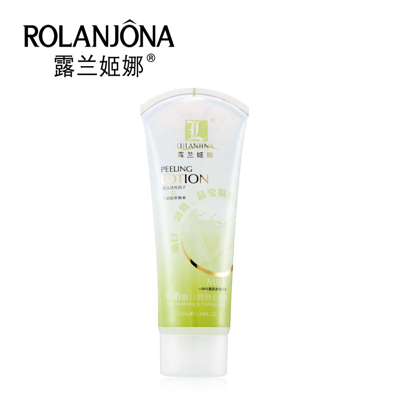 Milk Tendering&Peeling Lotion Whitening Exfoliator Gel Brighten Moisturizer Freckle Removing Oil Control 120ml A/01160