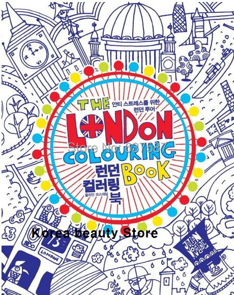 Anti Stress Coloring Book Name The London Books For Adults Libro Colorear Adulto Deliver