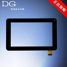 MF-553-070F external screen handwriting touch screen touch screen 7 inch Tablet PC Accessories