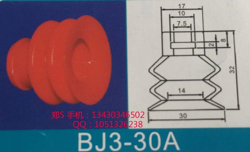 rubber bellows seal. Printing sucker. metal bellows . stainless steel exhaust bellows. BJ series 8-30mm. BJ3-A30mm(China (Mainland))