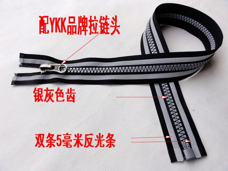 Free shipping#5 reflective zipper resin zipper 48cm 51cm 2pcs/lot YKK zipper head zipper for diy sewing best for police uniforms(China (Mainland))