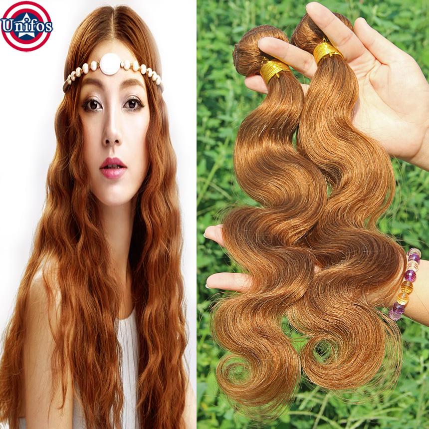 Achetez en Gros lumière auburn cheveux couleur en Ligne à