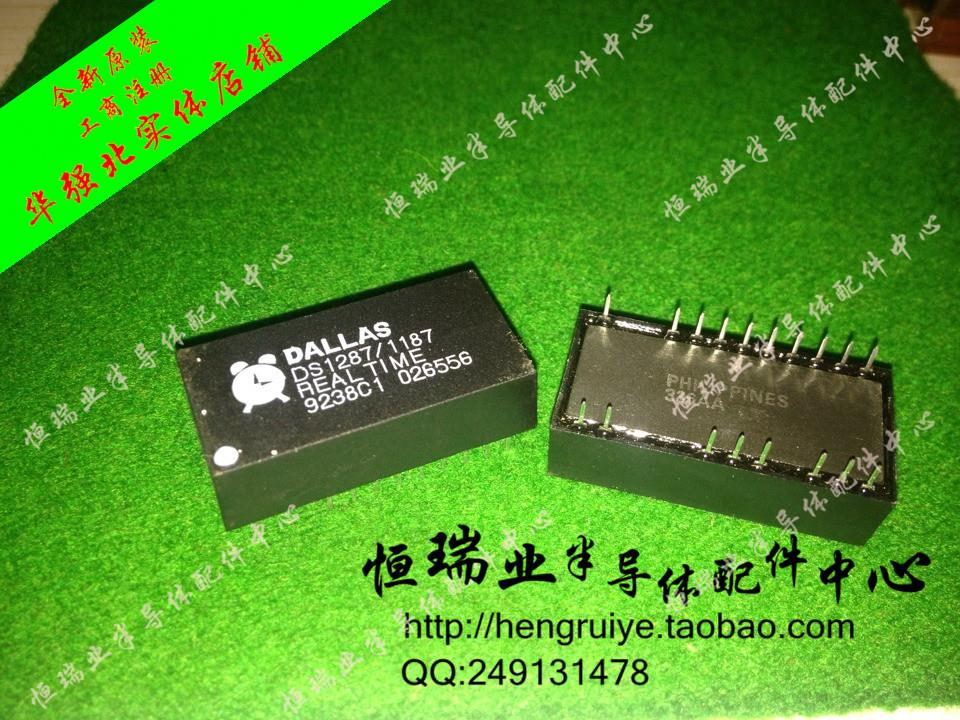 Free shipping 20pcs/lot DS1287 / 1187 Clock IC new original