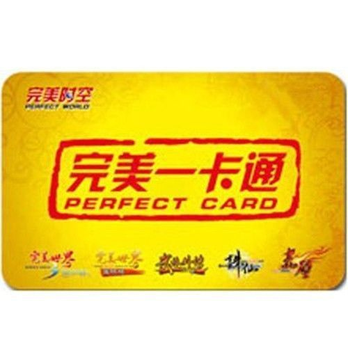 Top-ups For WanMei Card 100 Yuan Directly Recharge Or Email PIN Code(China (Mainland))