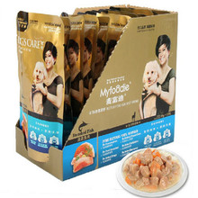2pcs/lot delicious healthy fried beef flavor 95g pet dog wet food canned dog snacks bibimbap fresh beef dog snacks meat(China (Mainland))
