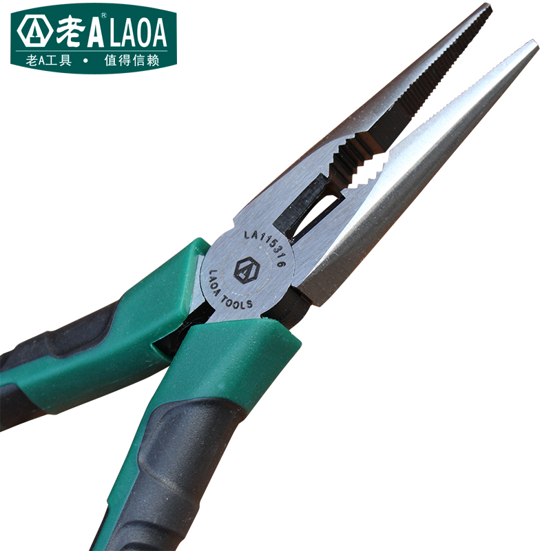 """LAOA 6"""" Needle nose Pliers Multi-function CR-V Long Nose Pliers(China (Mainland))"""