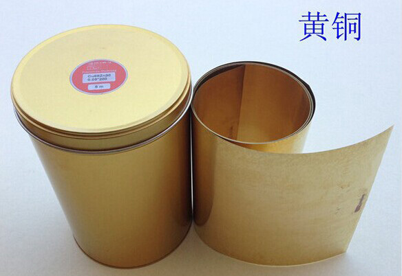 Brass foil 0.11mm Thin 0.1mm shim ultrathin 0.13mm coil spring 0.14mm precision 0.15mm Pure leaf Alloy roll thickness(China (Mainland))