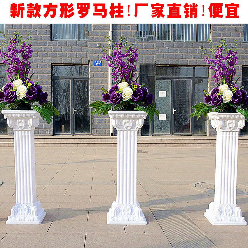 D coration de mariage colonnes promotion achetez des for Decoration romaine