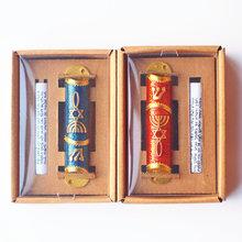 Mesjańskiego Mezuza grawerowane i zdobione z laserem Mezuza żydowskiej Mezuza(China)