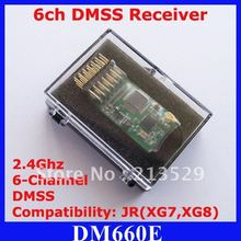 5pcs/lot DM660E MICROLITE 6CH DMSS Receiver for JR XG6 XG7 XG8 XG11 Free Shipping