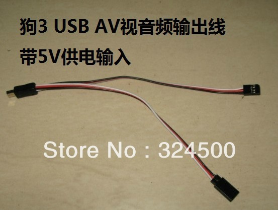 USB to AV Conversion Cable for Gopro3 Camera W/ Power Input Real-time Output cable For gopro Hero 3 Camera FPV Airplane RC Plane(China (Mainland))