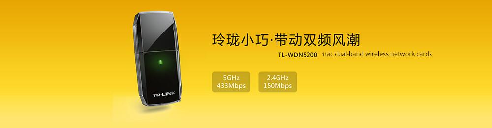 TL-WDN5200