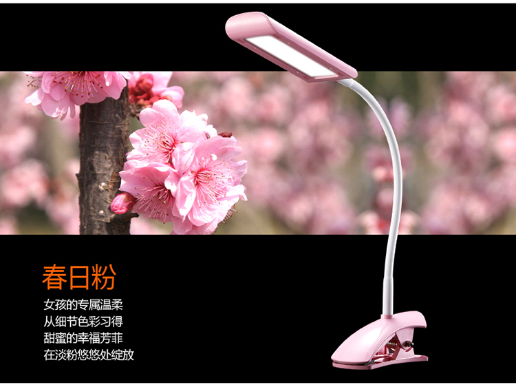 TaiZhao TZ-005 6W 110-220V LED Reading Lamp Eye-Protection Desk Lamp With Clip 3 Levels Touch Dimmer illuminated led table lamp