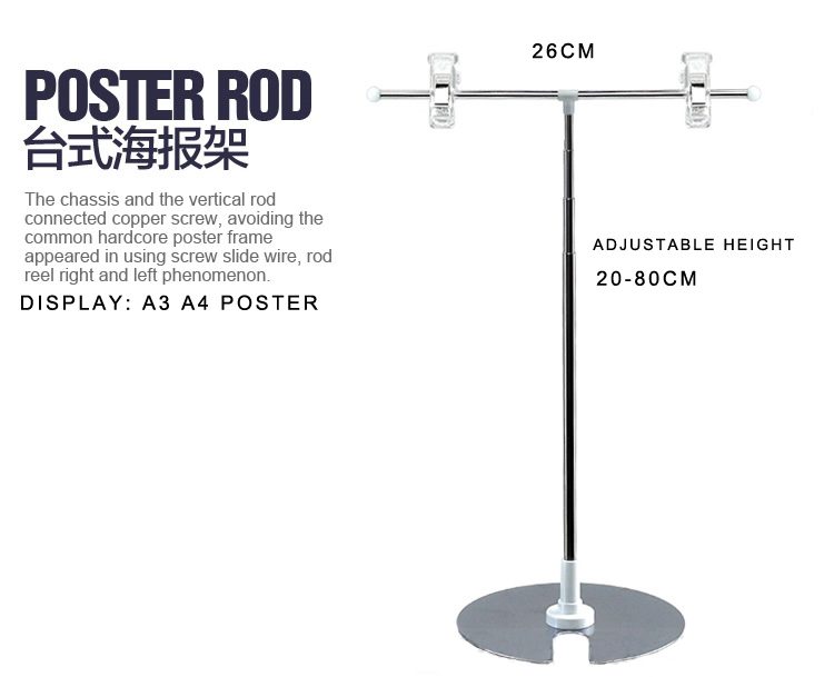 Free Shipping Metal Adjustable Table Poster Display Banner Stand for A3, A4 Poster Stand Banner Stand(China (Mainland))