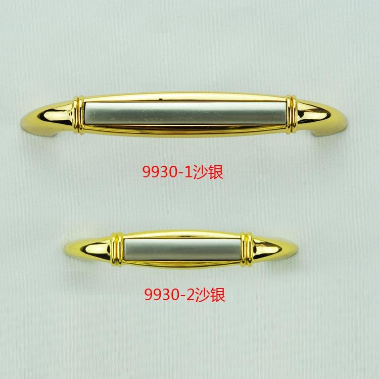 All copper Handle 99302 series cabinet drawer wardrobe door handle furniture home hardware(China (Mainland))