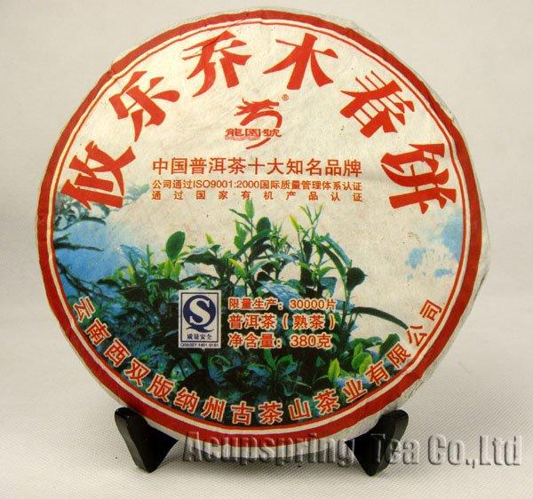 380g Ripe Pu er Tea 2008 Year Good quality Puerh Famous Brand Puerh Tea A2PC84 Free