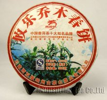 380g Ripe Pu'er Tea,2008 Year Good quality Puerh, Famous Brand Puerh Tea, A2PC84,Free Shipping