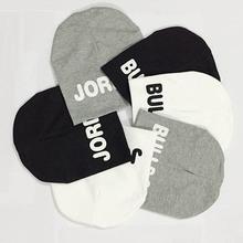 Fashion kids hats 2015 JORDAN/BULLS 23 print boys girls hat cotton warm knitting skullies beanies winter hats for toddler baby(China (Mainland))