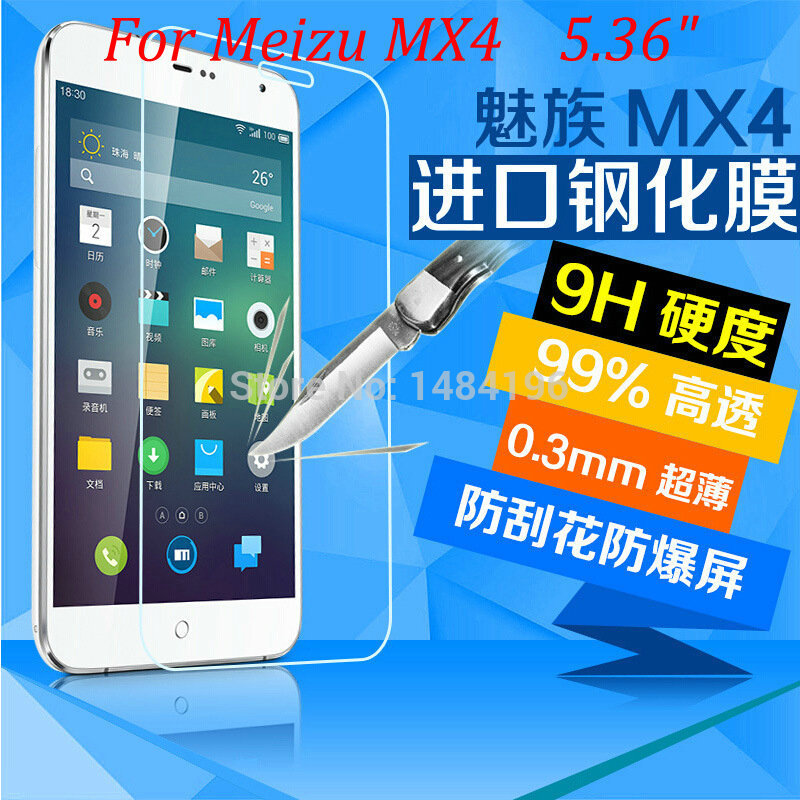 9H Glass Film for meizu mx2 mx3 Explosion proof Tempered Glass Screen Protector for meizu mx4