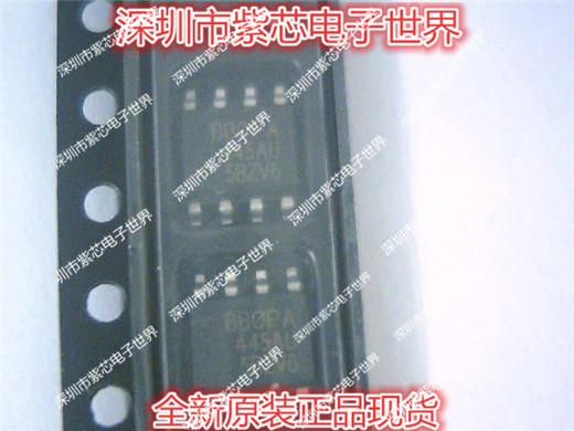 Здесь можно купить  10pcs OPA445AU OPA445 sop-8 Original authentic 10pcs OPA445AU OPA445 sop-8 Original authentic Электронные компоненты и материалы