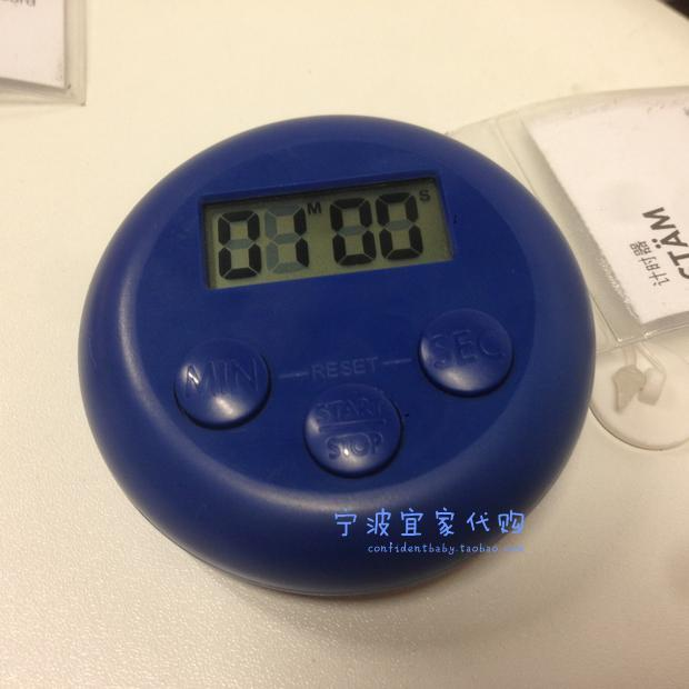 Ningbo IKEA Shopping [IKEA] Stan timer kitchen cooking timer alarm feature wall suction(China (Mainland))