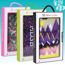 50pcs/lot Universal Mobile phone Case Package Paper box Retail Packaging Box for iPhone6S/6S plus Case Accessories KJ-522