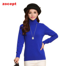 zocept Fashion Women's Cashmere Sweaters Winter Female Solid Color Turtleneck Long-Sleeved Knitted Soft Warm Wool Pullovers(China (Mainland))