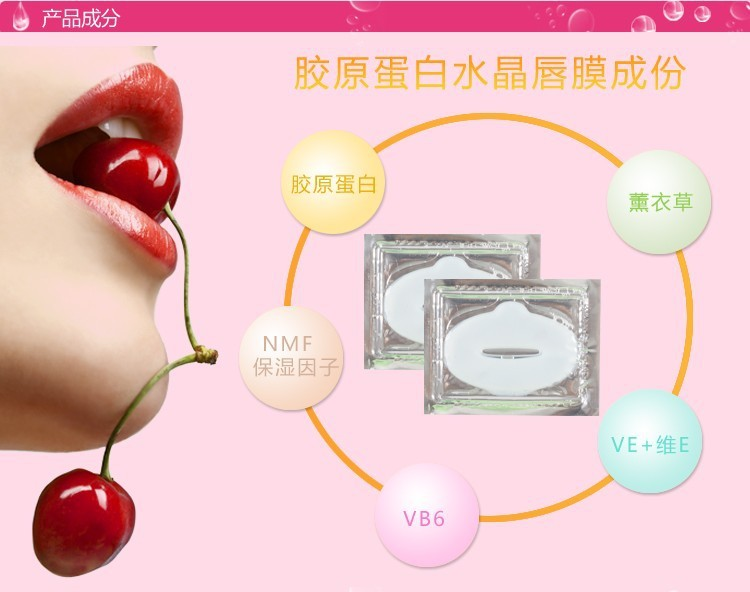 2000pcs New 2015 Elegant Daily Color Lip Mask Lip Film Matte Smooth Lip Care Lipmask Long Lasting Sweet Girl Lip Makeup<br><br>Aliexpress