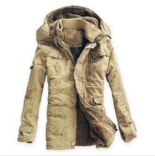 Верхняя одежда Пальто и  от JELEJI Lady' Family для Мужчины, материал Хлопок артикул 2030767977