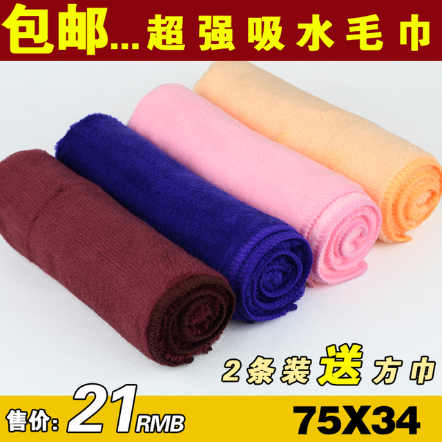 S8100 professional hair super absorbent towel dry hair towel plush thick