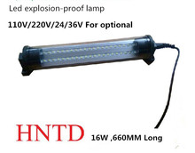 HNTD 16W 660mm 110V/220V/24V LED machine tool explosion-proof lamp Sealed waterproof workshop lamp CNC machine tri-proof light(China (Mainland))