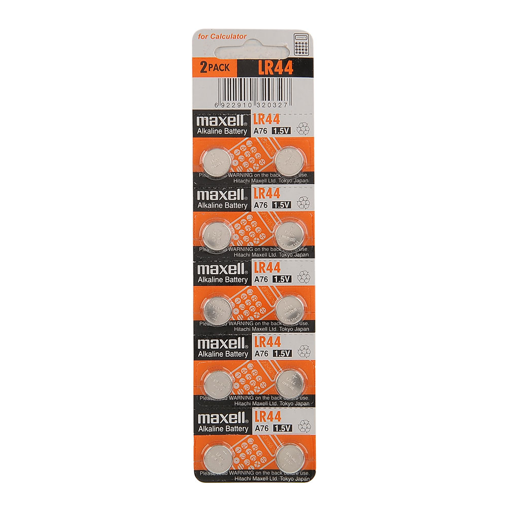 Lot 10pcs LR44 A76 AG13 SR1154 Alkaline Cell Coin Battery For Watch Calculator High Quality Brand