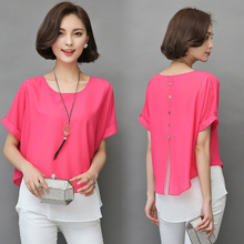 Buy 2016 Summer Chiffon Blouse Women Casual Chiffon Shirts Tops Fake Two Pieces Casual Loose Blouses Plus Size Blusas S- 3XL 4XL for $9.47 in AliExpress store