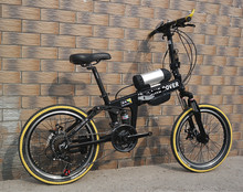 electric power-assisted folding bike bicycle lithium Battery 21/27-speed 20-inch BMX leisure travel cycle Soft tail damping(China (Mainland))