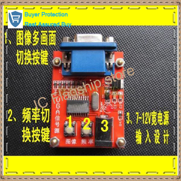 LCD test tools necessary LCD latest products VGA signal generator signal source [small](China (Mainland))