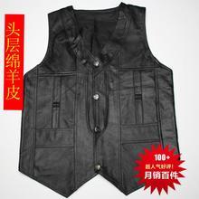 Весна 2015 мужской кожаный жилет с v-образным черная овца жилет кожи xl-4xl бюст 100 — 120 см