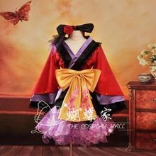 Vocaloid 2 Luka Megurine Flower Version Kimono Cosplay Costume Party Dress