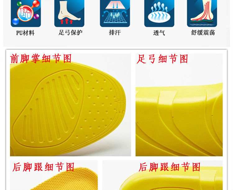 Shoe Insoles sport running pads foot care for foot pain relieve height increase 1cm comfortable shoe insoles for men and women