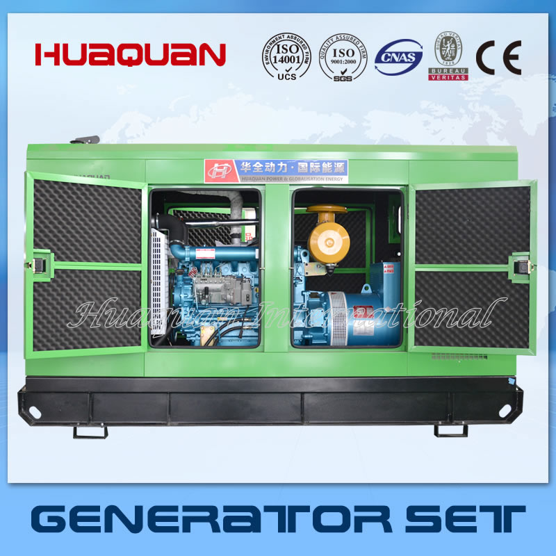 CE approved Ricardo 100KW silent diesel generator(China (Mainland))