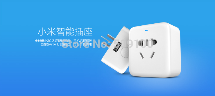 In Stock Original Xiaomi Smart Socket Power Charger Intelligent Plug WiFi Wireless Remote EU US AU Smart Phone Charger 5V 1A(China (Mainland))