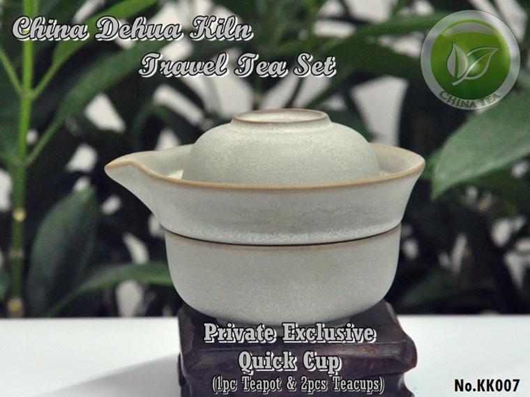 China Dehua Kiln Yao Gray Tea Travel Ceramics Sets Chinese Kungfu Quick Cup Set Gongfu Pottery