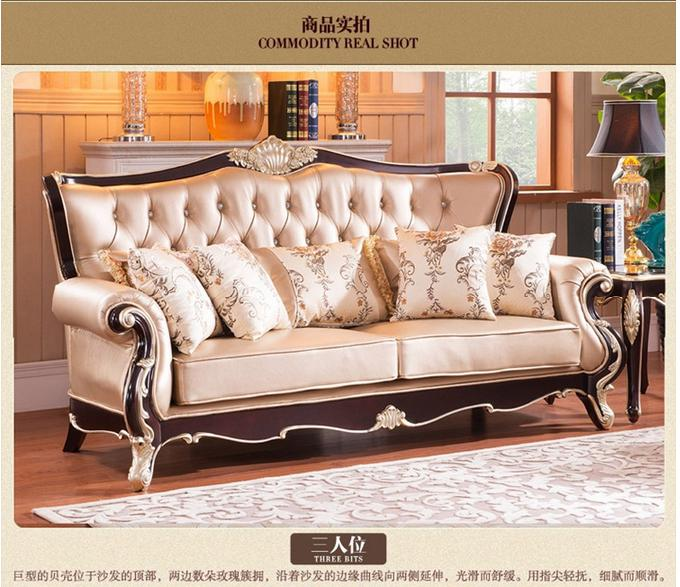 2015 new style leather sofa living room furniture sofa - European style living room furniture ...