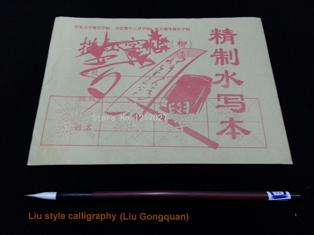 Buy writing brush calligraphy practice Calligraphy books free