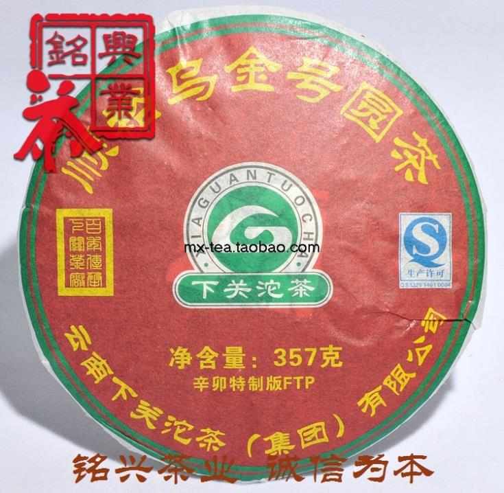 Puerh tea ftp sleeve round 357g China cake health the Chinese yunnan puer cha to lose weight products<br><br>Aliexpress