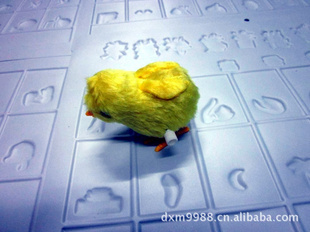Chain chick plush chicken wind up chick toys toy(China (Mainland))