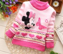 Пуловеры  от hanfeng shi's store для Новорожденных девочек, материал Хлопок артикул 2039320012