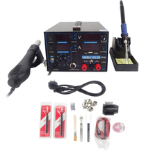 Buy 110V/220V YIHUA 853D 1A 1pc repair soldering station hot air gun solde iron Soldering Station English Manual for $100.00 in AliExpress store