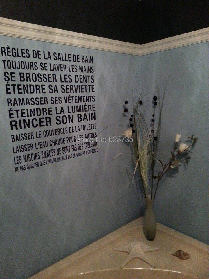 Free shipping modern French style bathroom wall stickers, vinyl waterproof salle de bain wall decals ,fr202(China (Mainland))